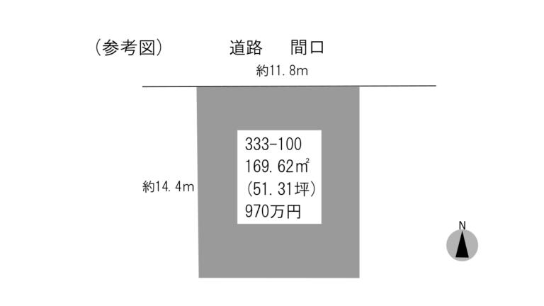 物件形状参考図大明丘1-333-100