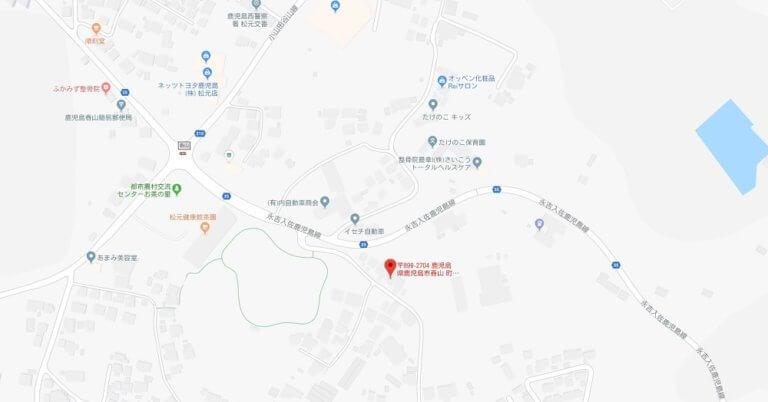 map春山町1234番地5
