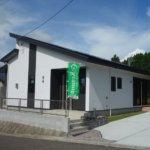 妙円寺団地モデル外観3