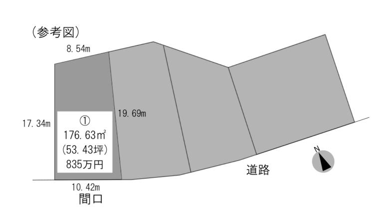物件形状参考図伊集院町下谷口字原田1953-1