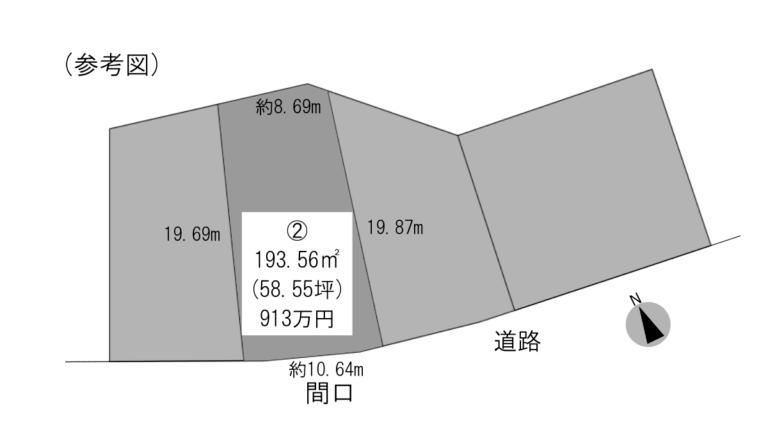 物件形状参考図伊集院町下谷口字原田1953-2