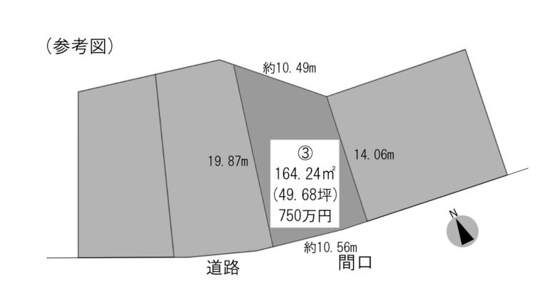 物件形状参考図伊集院町下谷口字原田1953-3