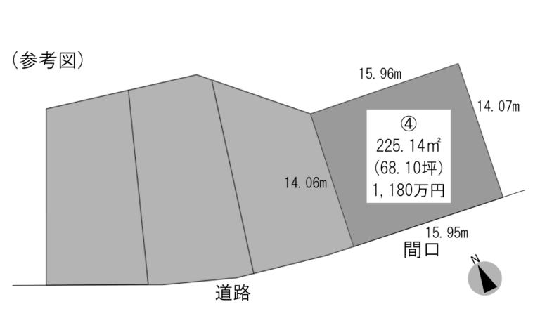 物件形状参考図伊集院町下谷口字原田1953-4