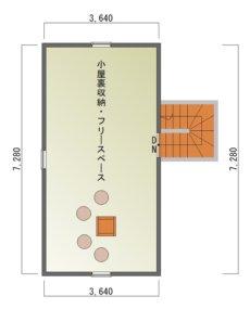 たっぷり収納の家1-平面図( 3 階)