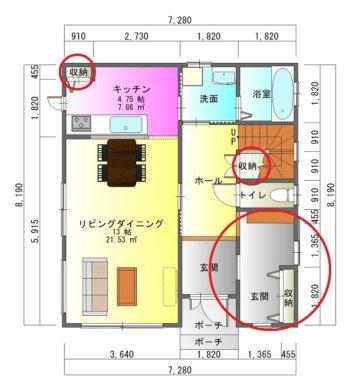 たっぷり収納の家1-平面図( 1 階)a