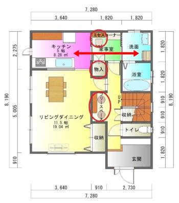 フリースペースのある家-平面図( 1 階)a