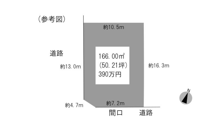 物件形状参考図枕崎市中央町689番地