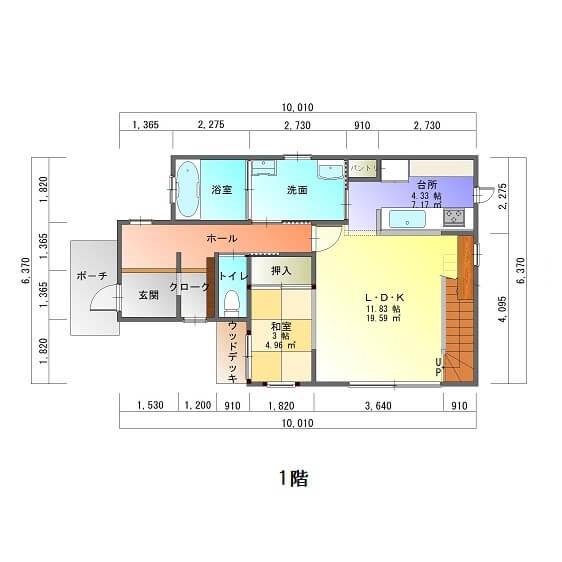 西谷山AY様邸-平面図1F