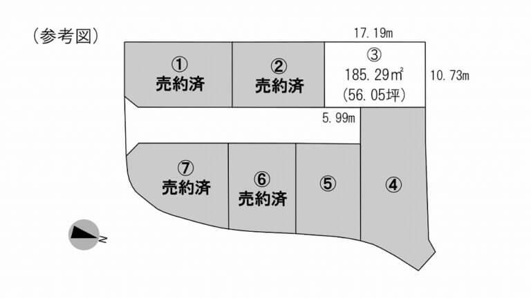 エコタウンⅡ③物件形状参考図伊集院町下谷口字大山前1445-3