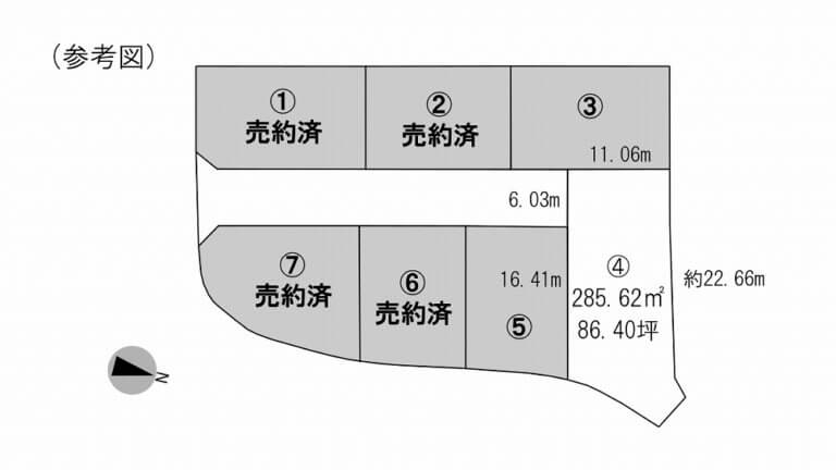 エコタウンⅡ④物件形状参考図伊集院町下谷口字大山前1445-5