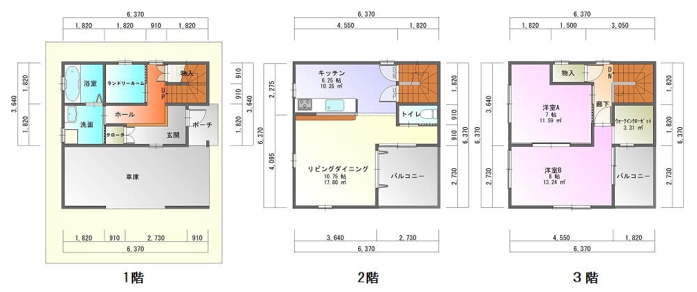 新栄町3階建て-平面図