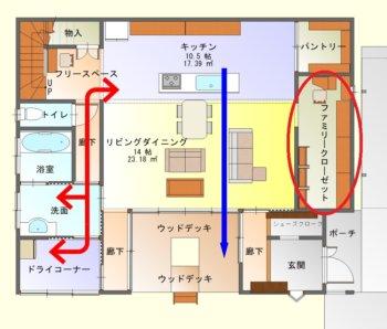 空のある暮らし-平面図( 1 階)