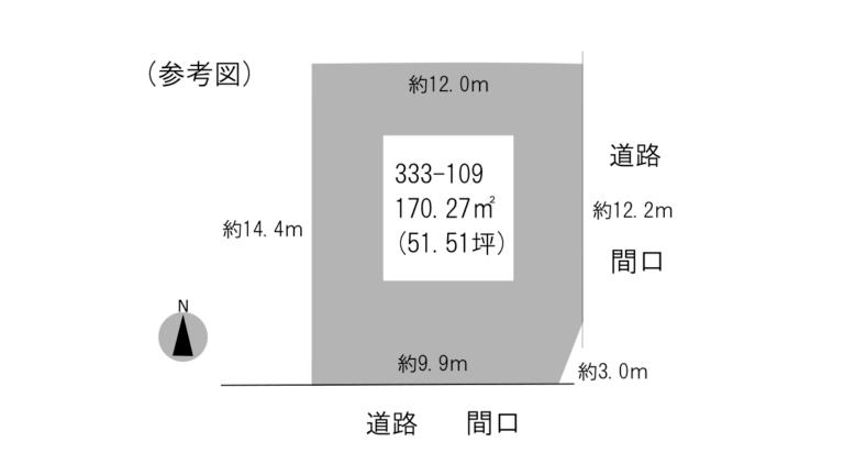 物件形状参考図大明丘1-333-109