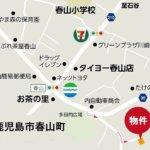 県民住宅春山町地図