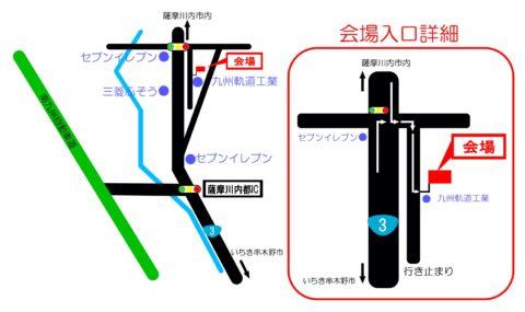 map薩摩川内市S邸入口