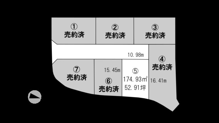 エコタウンⅡ⑤物件形状参考図